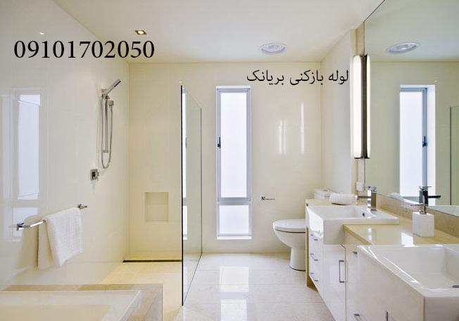 تخلیه چاه تهران 09196790069