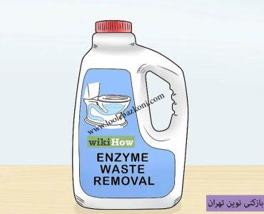 رفع گرفتگی توالت با محلول لوله بازکن